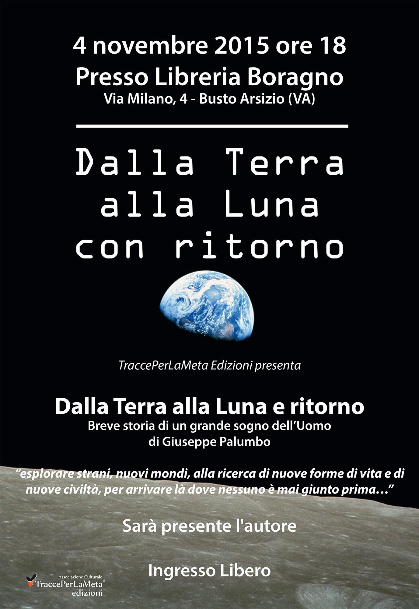 20151104_Locandina-Palumbro-Dalla-Terra-alla-Luna